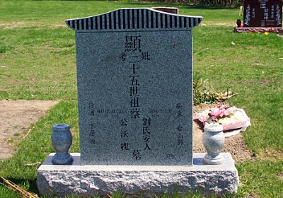 Top Chinese monument