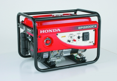 The generator provides reliable overall performance, tremendous sturdiness, and is offers splendid quiet operation without traumatic your peace