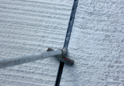 he best way to deal with this is to make use of sealants like a clear waterproof sealant that protects the building by sealing the cracks that develop.